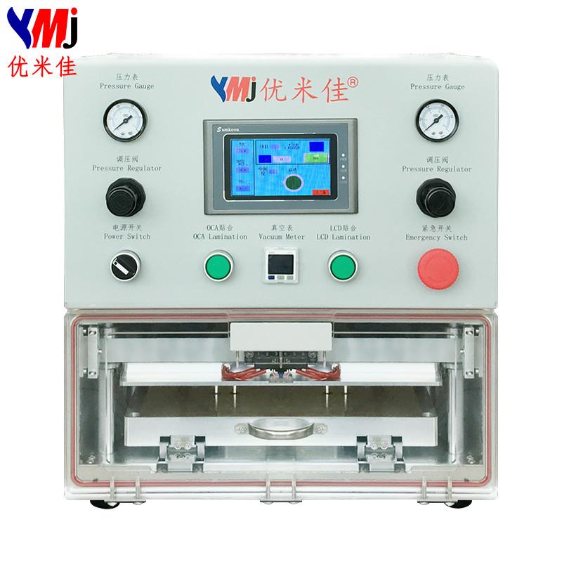 Use Ymj Oca Laminating Machine Laminating Oca To Laminate Edge Samsang S7 S8 Lcd Tutorial