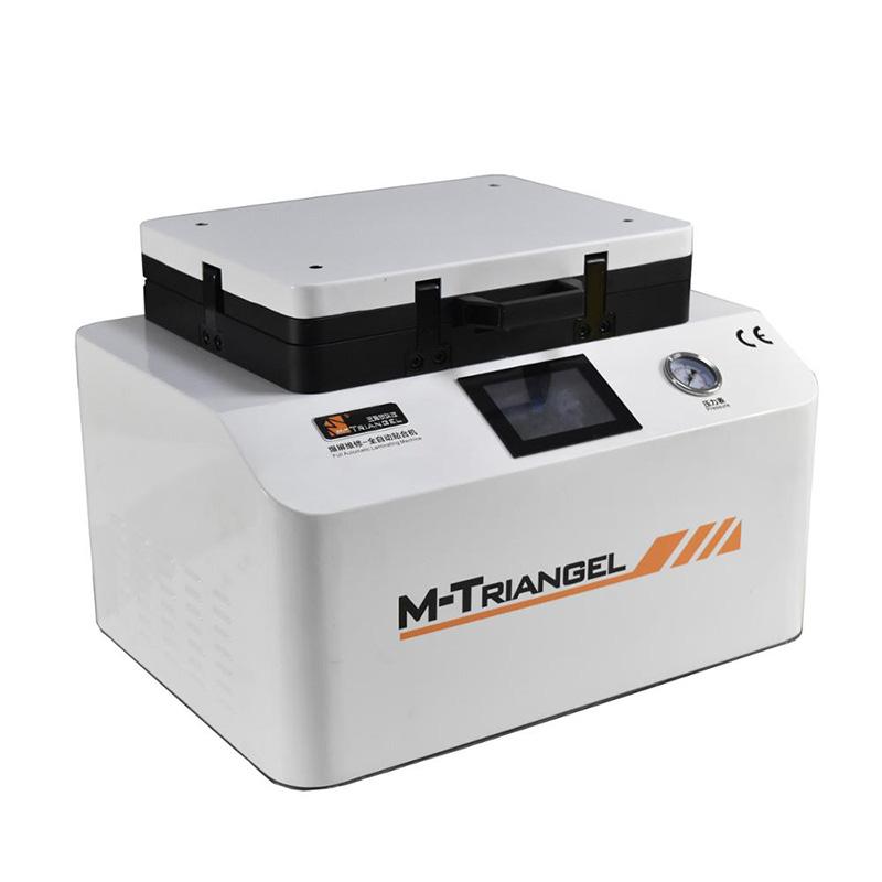 Muqing compressor oca lamination machine manufacturers for sale-2