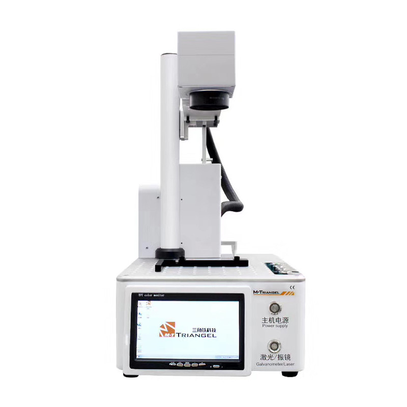 M-Triangel LCD Frame Repair Laser Separating Machine