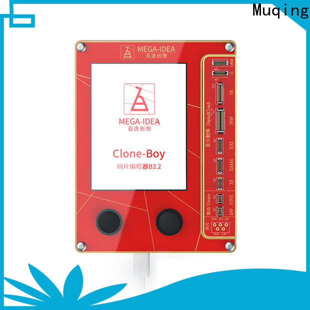 Muqing phone repair tool company for sale