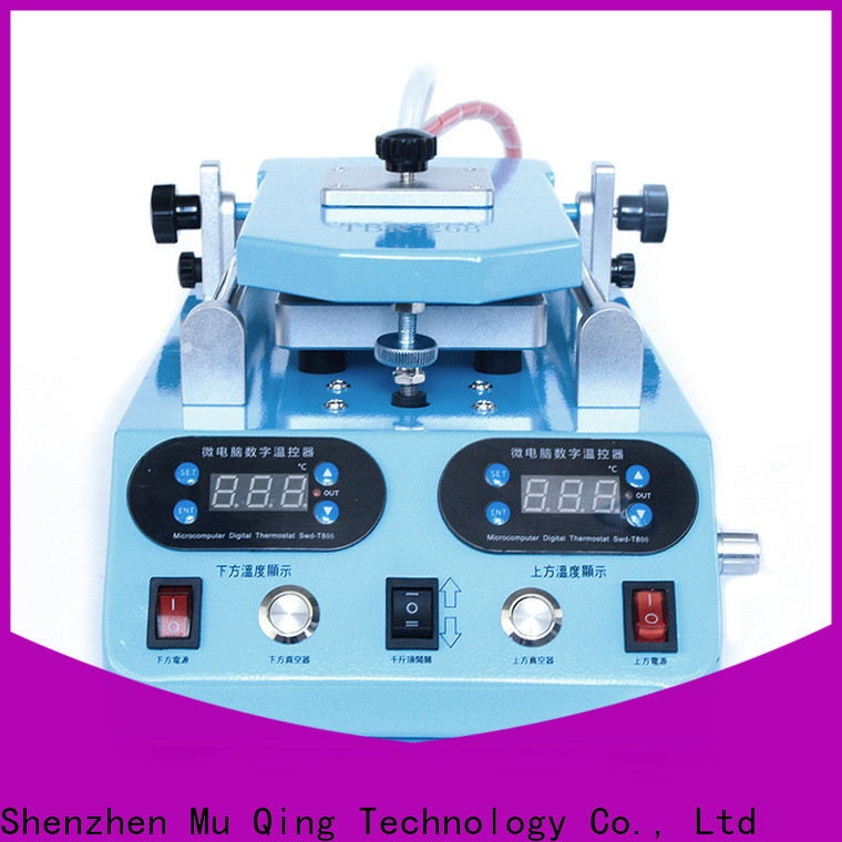 Muqing top automatic lcd separator machine supply for phone repairing