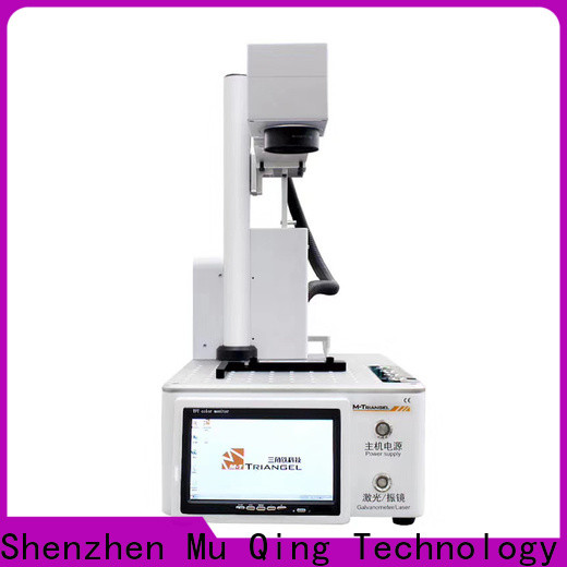 Muqing cnc mobile laser machine manufacturers for sale