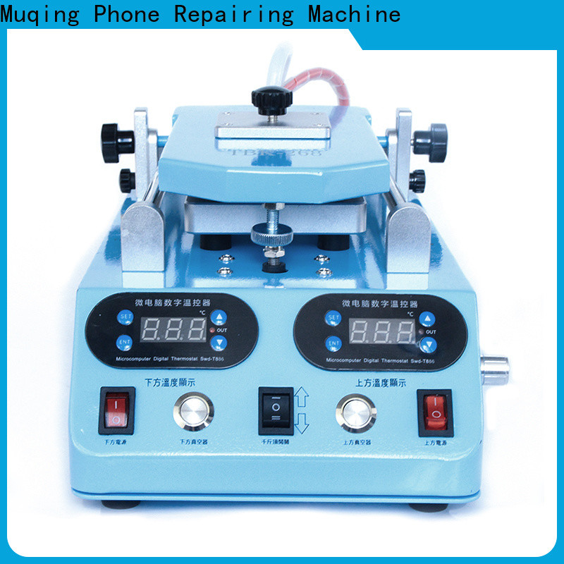 Muqing automatic lcd separator supply for phone