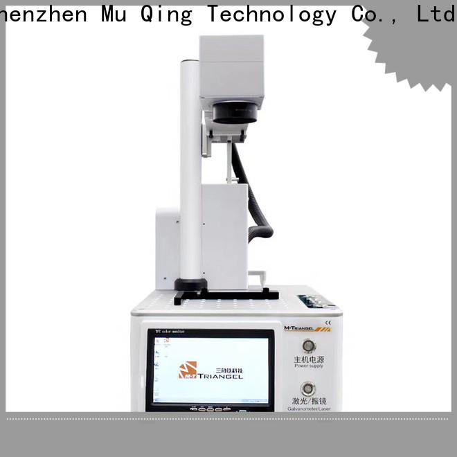 Muqing printer phone laser machine factory for business