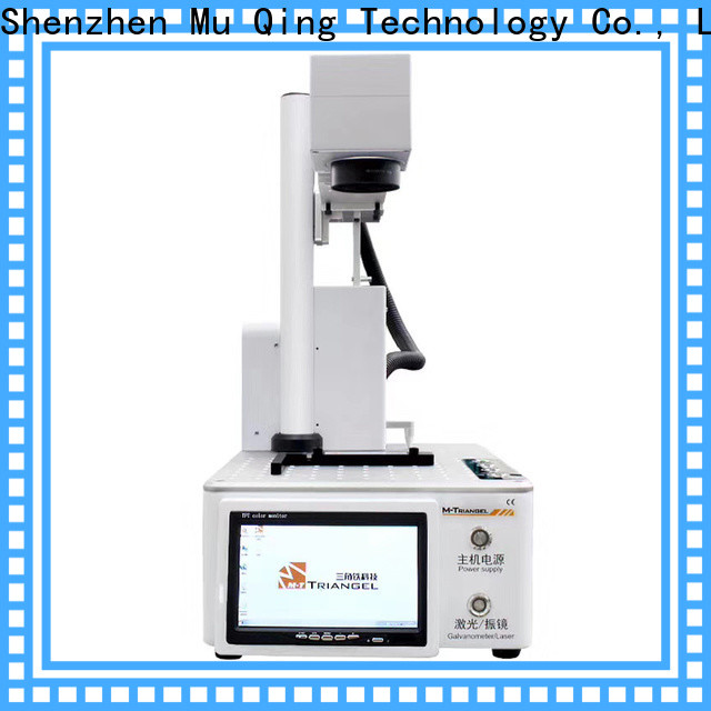 Muqing laser machine for mobile repairing company for business