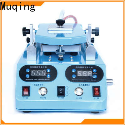 Muqing automatic lcd separator company for sale