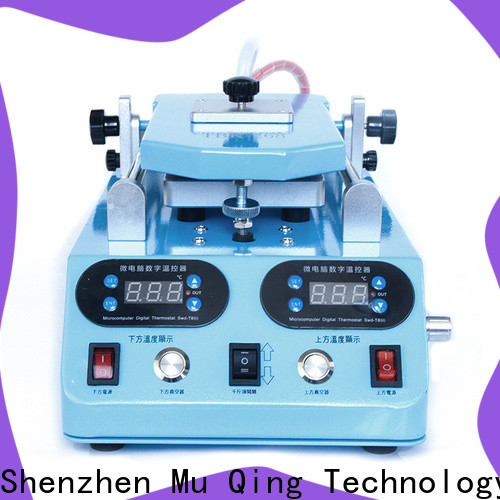 Muqing superior quality best lcd separator machine factory for phone repairing